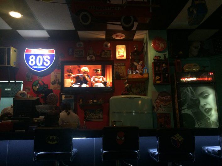 80's San Andrés